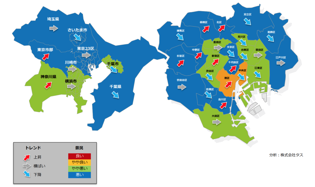 首都圏の人気エリア