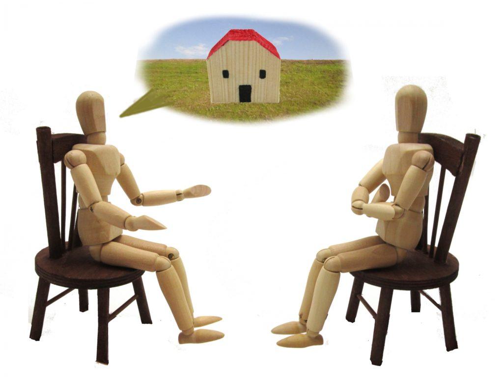 不動産の相談