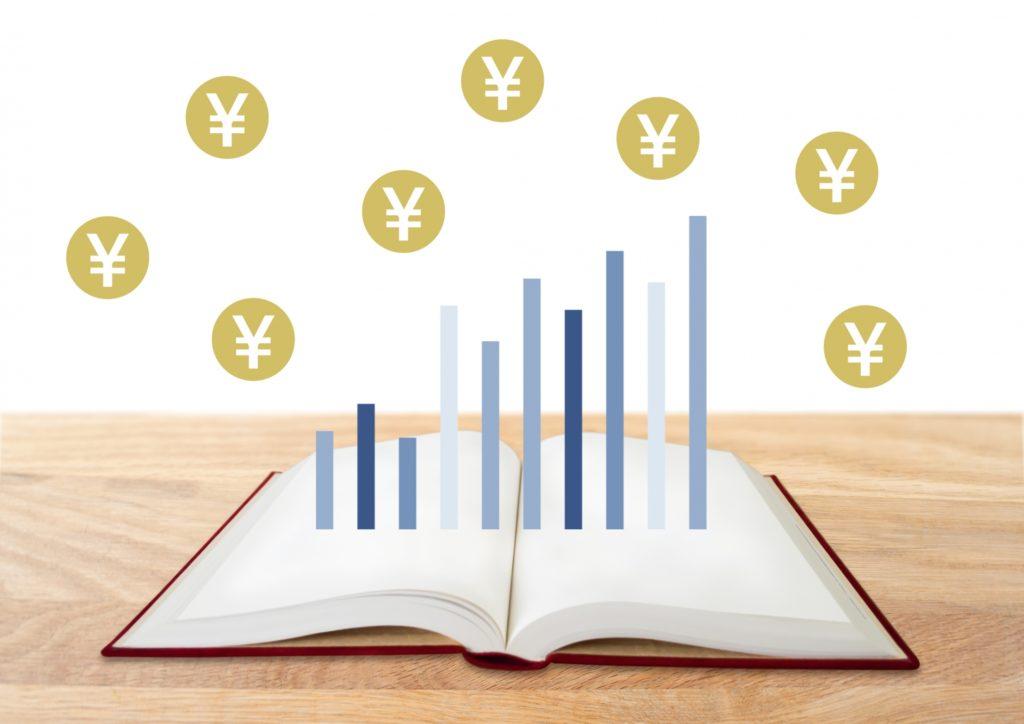 資産運用商品の情報収集