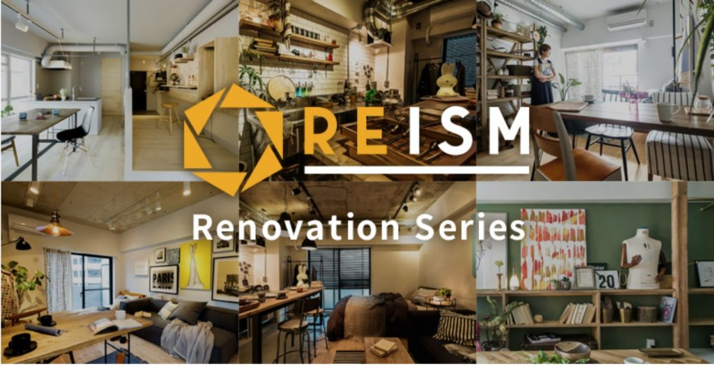 REISMのリノベーションシリーズ
