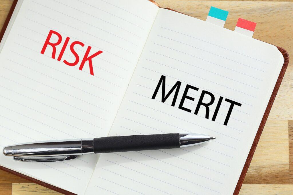 リスクとメリット